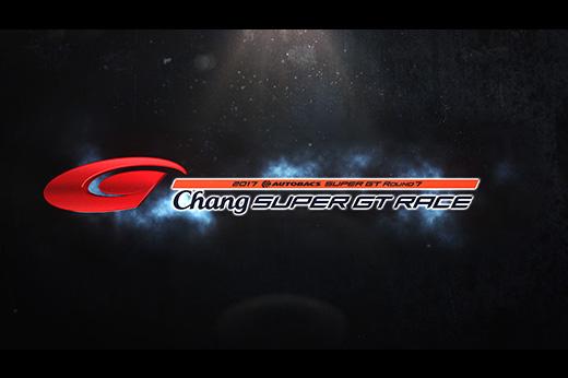 2017 AUTOBACS SUPER GT Round 7