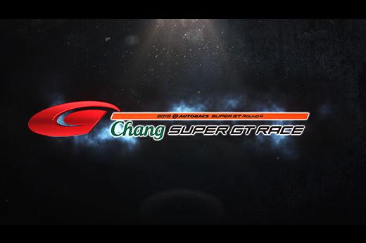 2018 AUTOBACS SUPER GT Round4 Chang SUPER GT RACE