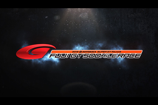 2018 AUTOBACS SUPER GT Round 5 FUJI GT 500mile RACE