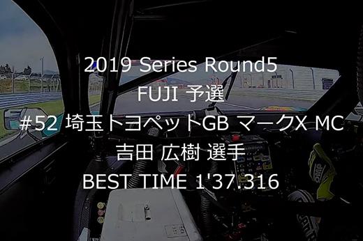 2019 AUTOBACS SUPER GT Round 5 FUJI GT 500mile RACE GT300#52