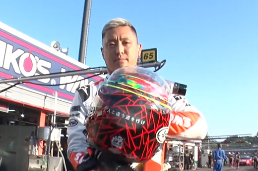 2019 AUTOBACS SUPER GT Rd.8 MOTEGI GT 250km RACE Qualifying