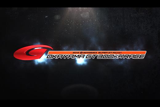 2019 AUTOBACS SUPER GT Rd.1 OKAYAMA GT 300km RACE Final