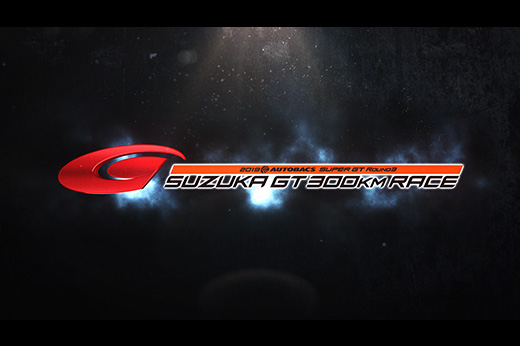 2019 AUTOBACS SUPER GT Rd.3 SUZUKA GT 300km RACE Final