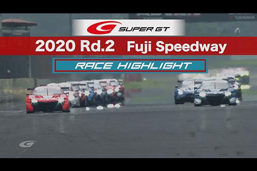 2020 AUTOBACS SUPER GT Rd 2 たかのこのホテル FUJI GT 300km RACE Final