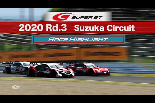 2020 AUTOBACS SUPER GT Round3 FUJIMAKI GROUP SUZUKA GT 300km RACE Highlight