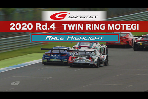 2020 AUTOBACS SUPER GT Round4 FUJIMAKI GROUP MOTEGI GT 300km RACE Highlight