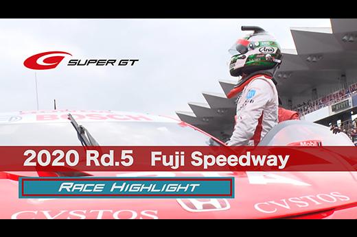 2020 AUTOBACS SUPER GT Round5 たかのこのホテル FUJI GT300km RACE Highlight