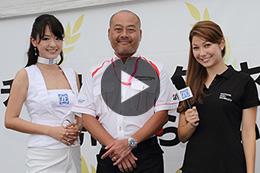 ZFオフィシャル SUPER GTレポーター 2014 富士スピードウェイ Rd5編