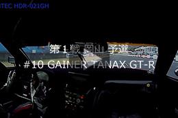 2015 SUPER GT Round.1 OKAYAMA GT300km RACE #10