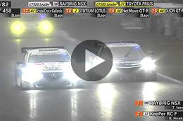 2015 AUTOBACS SUPER GT Round1