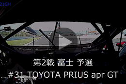 2015 AUTOBACS SUPER GT Round 2 FUJI GT500km RACE GT300#31