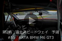 2016 AUTOBACS SUPER GT Round 2 FUJI GT500km RACE GT300#55