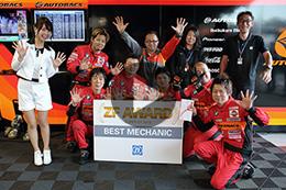 ZF AWARD 2016 - SUPER GT Rd.2 FUJI ROUND