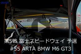 2016 AUTOBACS SUPER GT Round5 FUJI GT 300km RACE GT300#55