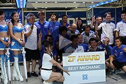"""2016年第5戦FUJIラウンドの""""ZF Award""""は、GT500クラス No.12 TEAM IMPULが受賞"""
