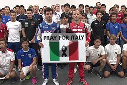 PRAY FOR ITALY