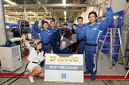 """2016年第6戦鈴鹿ラウンドの""""ZF Award""""は、GT300クラス No.18 TEAM UPGARAGE with BANDOHが受賞"""