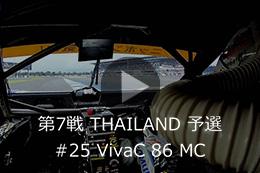 2016 AUTOBACS SUPER GT Round7 BURIRAM SUPER GT RACE GT300#25
