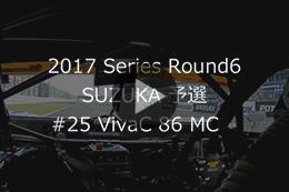 2017 AUTOBACS SUPER GT Round 6 第46回 インターナショナル SUZUKA 1000km GT300#25