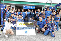 """2016年第4戦SUGOラウンドの""""ZF Award""""は、GT300クラス No.61 R&D SPORTが受賞"""