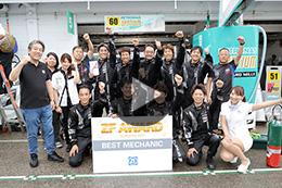 ZF AWARD 2017 Rd.4 授賞チームLM Corsa