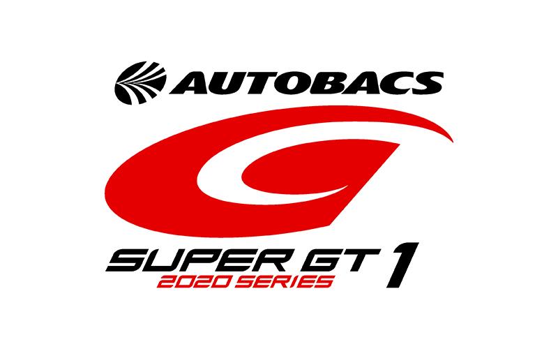 2020 SUPER GT Rd.1 岡山大会に関するご案内の画像
