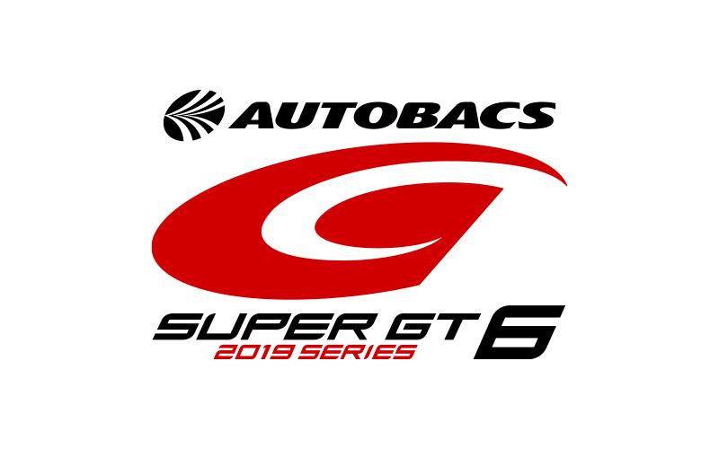 第6戦 オートポリス:チケットのご案内【 SUPER GT サポーターズクラブ先行発売中】の画像